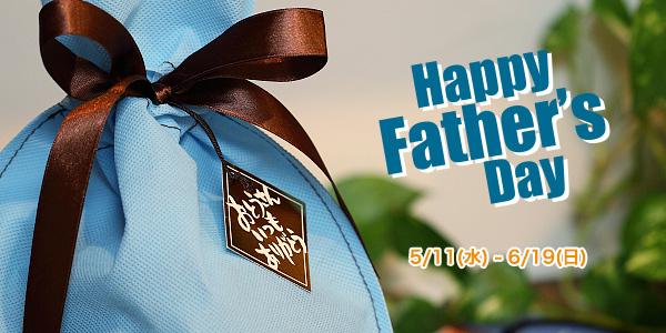 father_b
